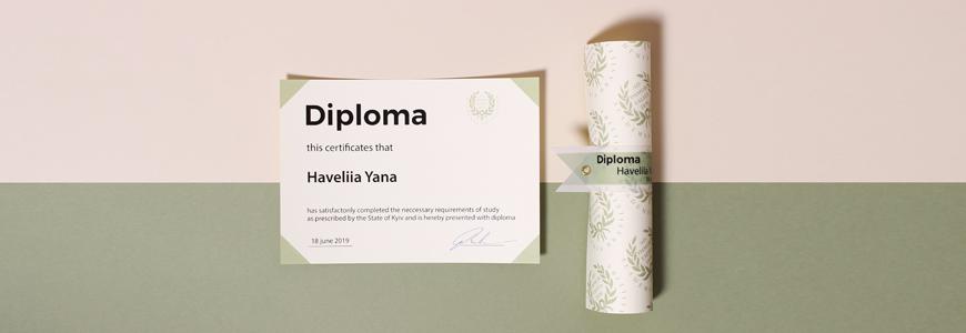 Печать дипломов и грамот